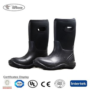 Kids Neoprene Wellington Muck Boots Manufacturer