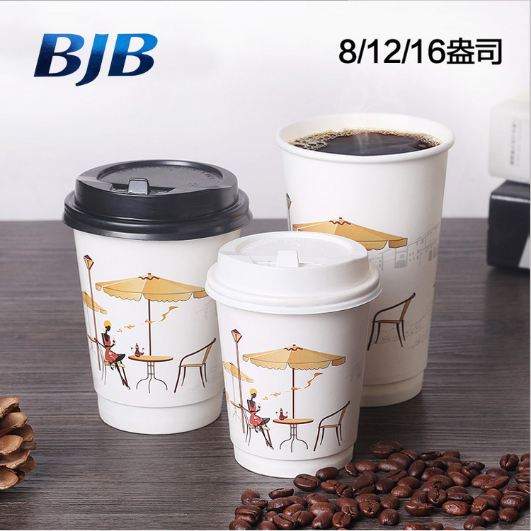 Low price custom printed hot drink white coffee paper cup with lid