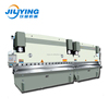 High Efficiency 2-WC67K-300/5000 two tandem cnc section bending machine /press break for light pole making
