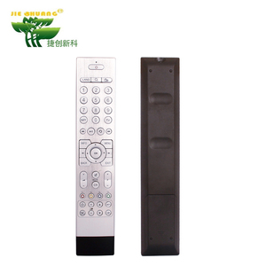 China supplier starsat remote satellite receiver remote control starsat