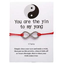 Комплект браслетов для пар в богемном стиле с сердечком, 17 км, для женщин и мужчин(Китай)