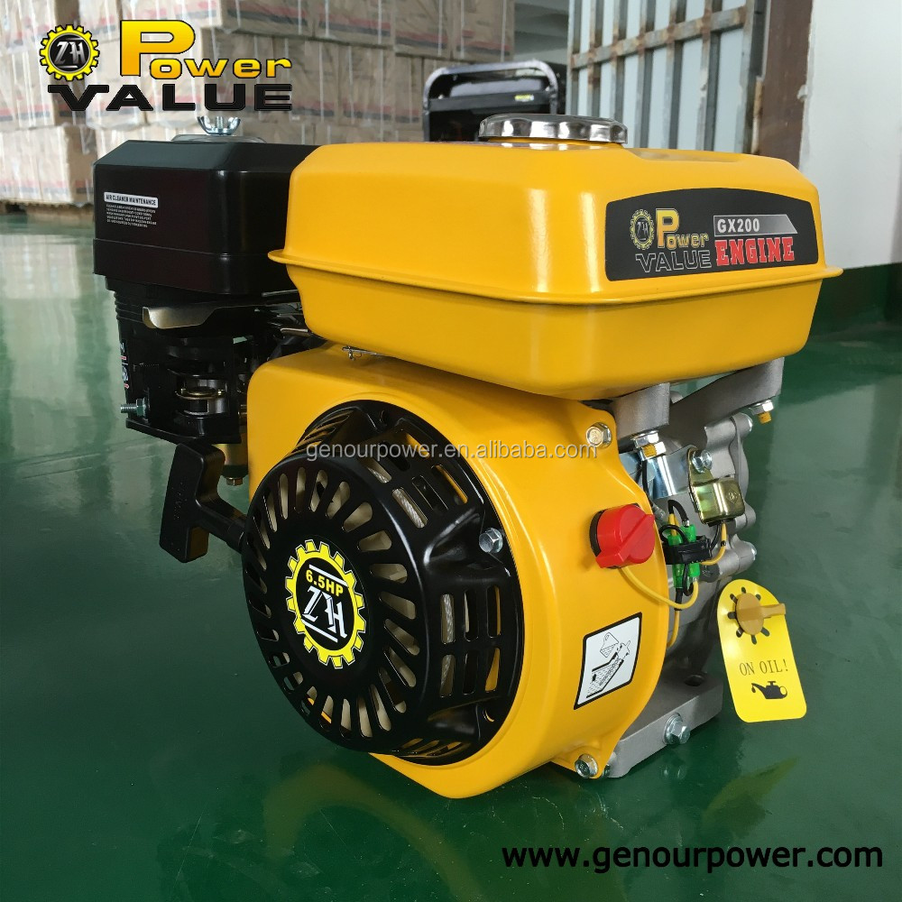 Power Value 6.5 hp small gasoline engine recoil start GX200