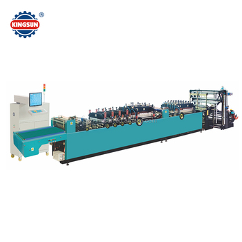 KZD-400ZF High speed four side seal center seal plastic bag making machine