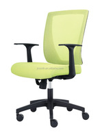 Alibaba manufacturer wholesale modern emes office chair bulk products from China