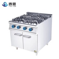 Stainless Steel 4 Ring Burner Gas Stove Commercial Kitchen 4 Rings Cast Iron Burner Gas Stove with Cabinet