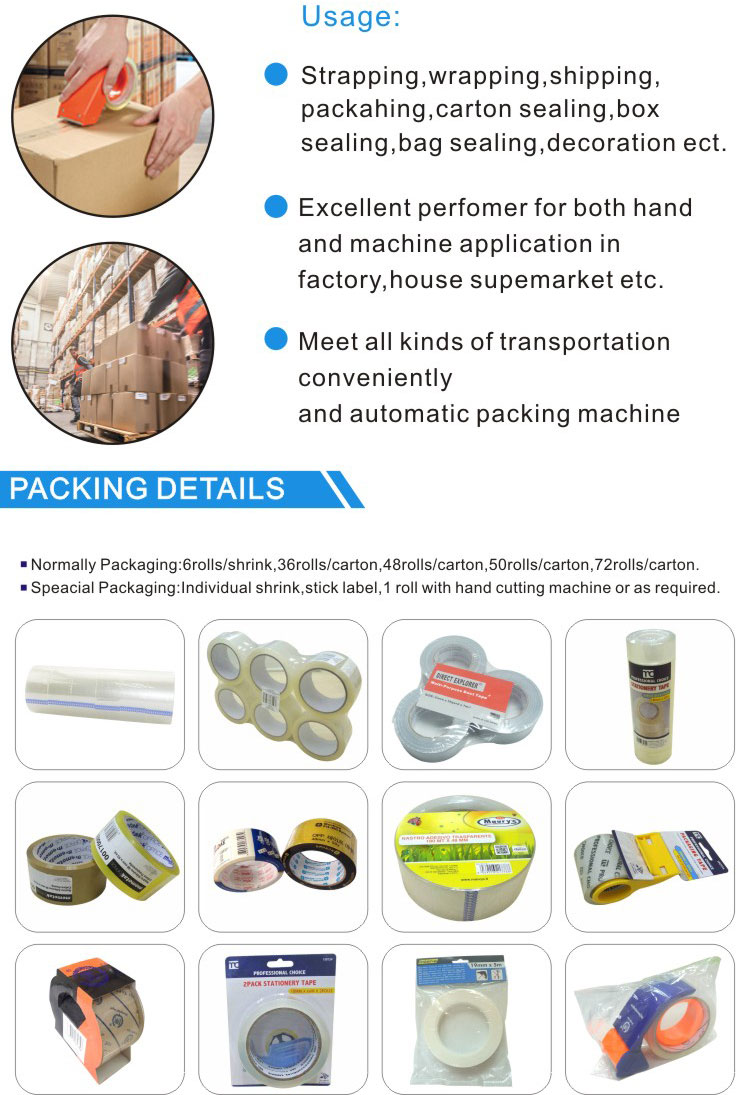 Custom Printed Packing Tape With Logo Printing