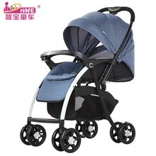 Easy foldable baby stroller type one hand fold pram oem accepted