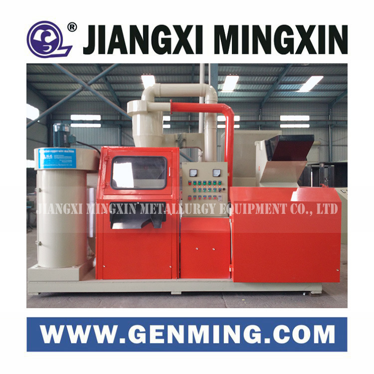 Mx400 Factory Best Price Scrap Wire And Cable Recycling Granulator ...