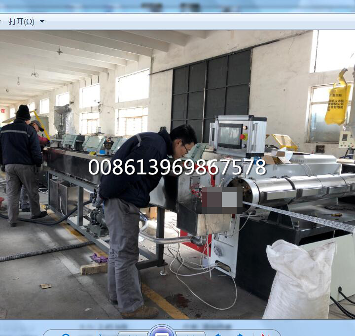 polyester cord reinforced flexible strap production line