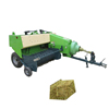 Best quality baling machine/straw baler machine/mini round hay baler