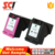 Wholesale Supricolor Replacement Ink For HP 61 2Pack Combo Ink Cartridges
