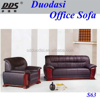Dds China Brand Made In China Latest Design High Quality Luxury Italian  Leather Sofas S63 - Buy Luxury Italian Sofas,Italian Luxury Sofa,Luxury ...