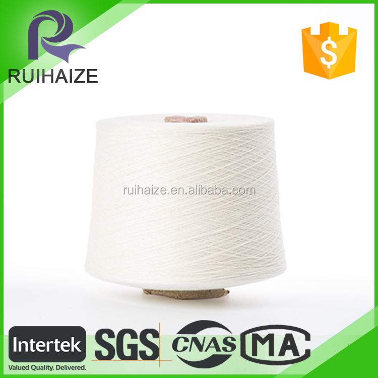 China New Products For Sale Milk Cotton Yarn