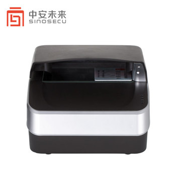 CE FC Certified OCR MRZ RFID Document Barcode Scanner Machine with Computer Software