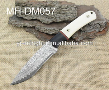 Damascus knife small quantity available