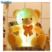 Custom Plush Toy Teddy Bear Fireman