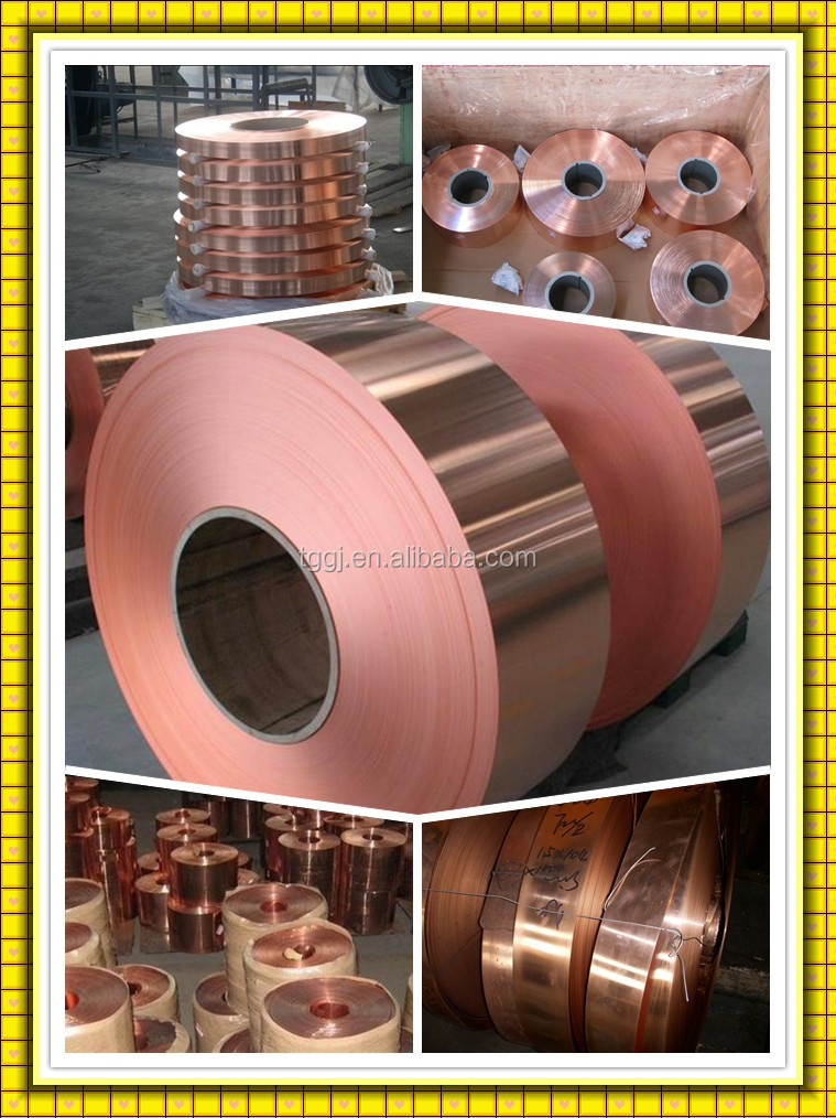 High Quality C1100 copper coil for sale