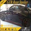 Luxury Vehicle Carbon GTR Side Skirt for Nissa n nISMO