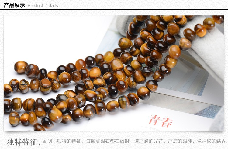8*10mm irregular shape factory price natural yellow tiger eye stone