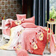 germany bed sets/indian bedding sets/canopy bed sheets