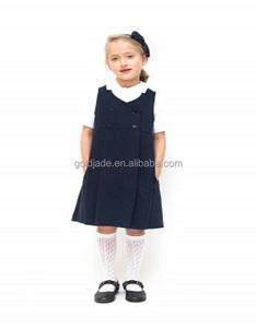 high school uniform girls boys UK high primary school uniform