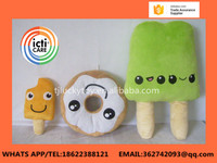 China Manufacturers Wholesale Stuffed Animal Customized Little emoji Plush Keychain Toy Cute Faced,cow,duck,ice-cream