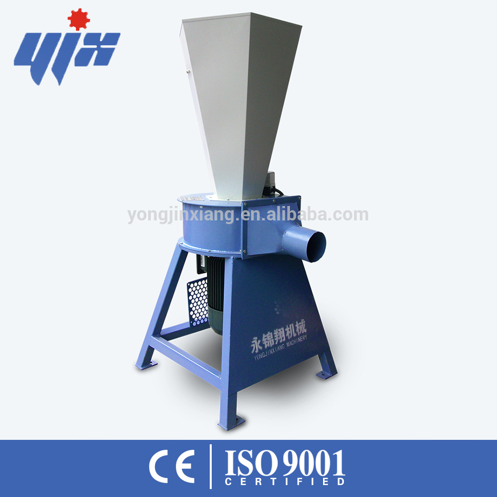 2017 New food grade plastic plate shredder with best price