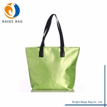 Summer Vacation Designer Beach Tote Bag For Lady