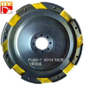 PC300-7 Excavator Diesel Engine Spare Parts Flywheel 6D114 6741-31-4100 FlyWheel