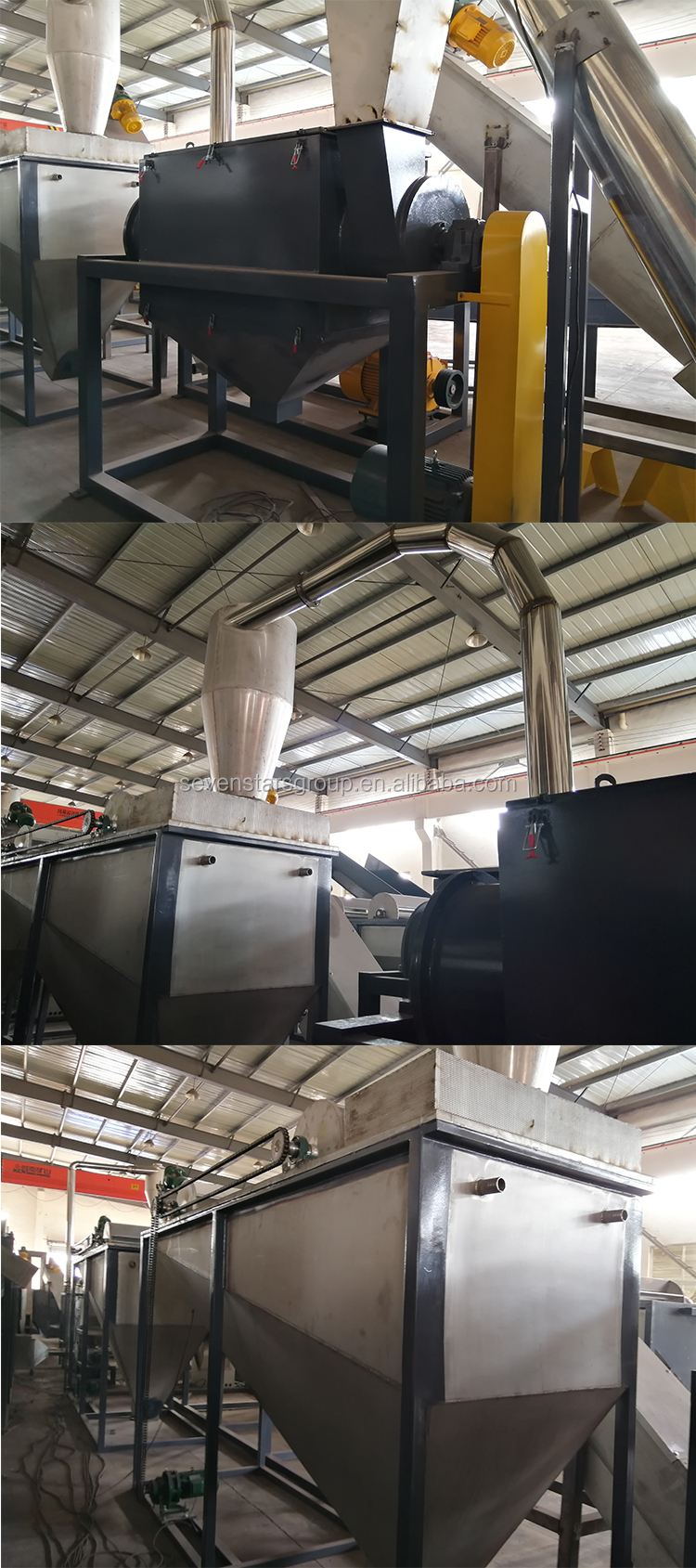 PET Bottle Recycling Flakes Hot COLD Washing machine environmental equipment