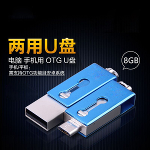 128GB 64GB New OTG Dual USB Memory i Flash Drive U Disk