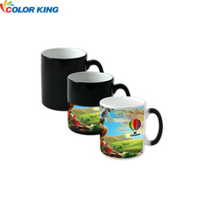 Sublimation 11oz all colour change glossy ceramic magic mug