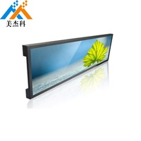 34.8inch wall mount high brightness ultra wide stretched bar lcd screen lcd monitor