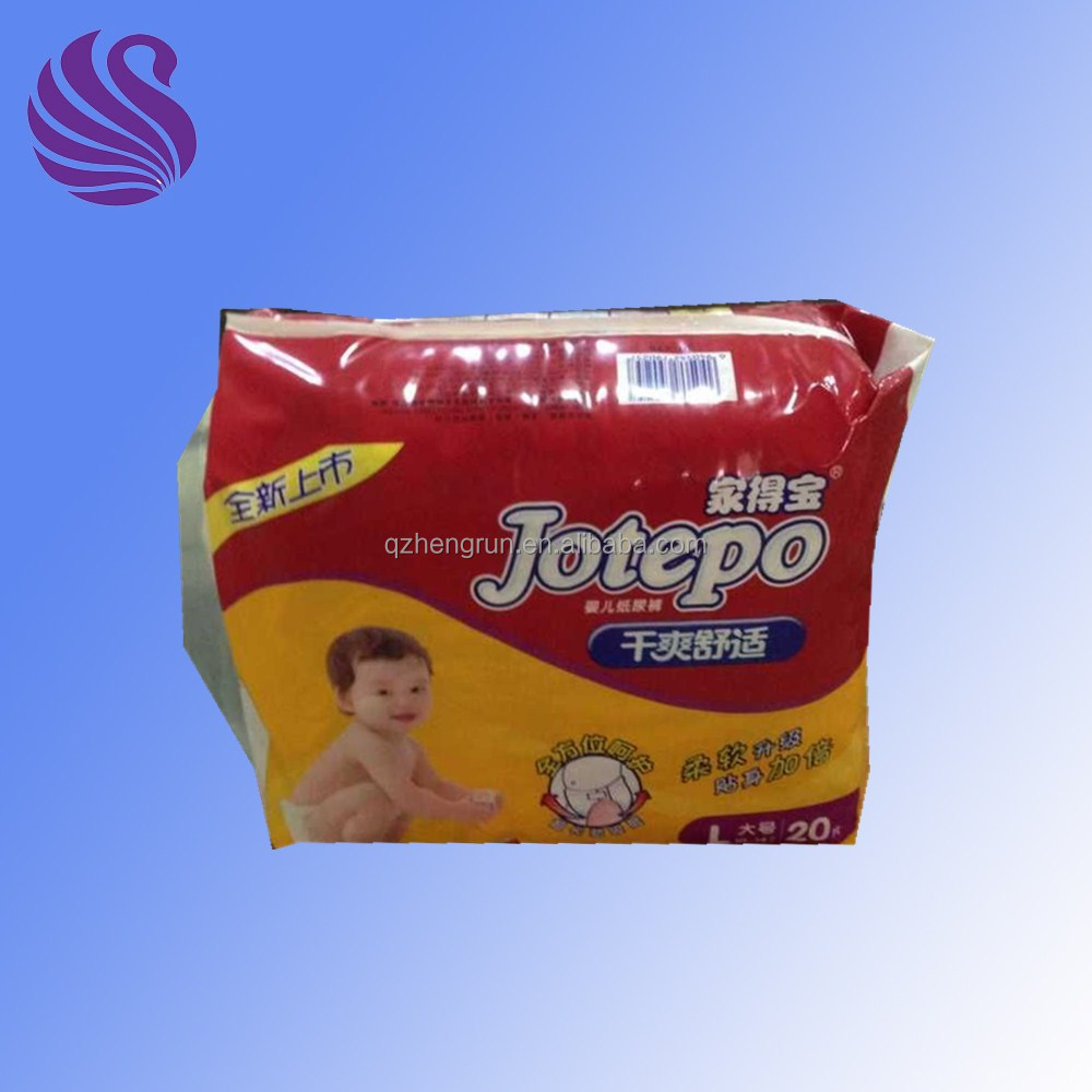 Nonwoven fabric disposable sleepy baby diapers with high absorption for babies