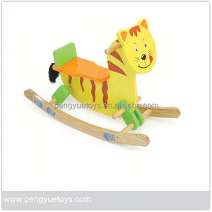 Rocking Horse Swings for kids