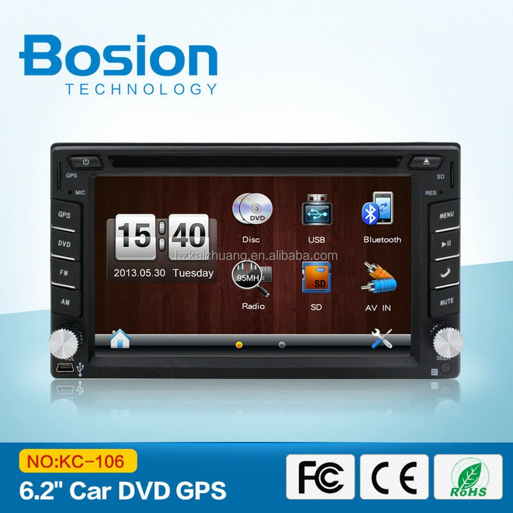 "Bosion Remote Control 6.2""Cheap 2Din Universal Car Audio Video Entertainment With GPS System"