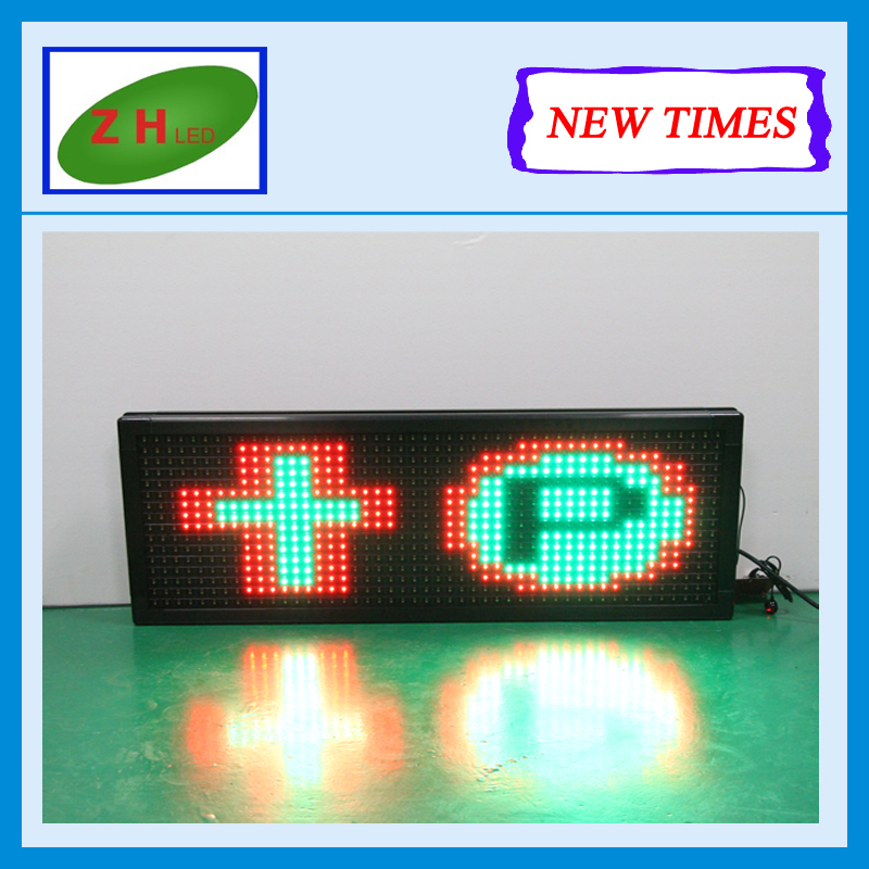 2015 Free style for you! Zhenghua p26.25 low price led display sign board with long liftime more than 45000 hours for outdoor