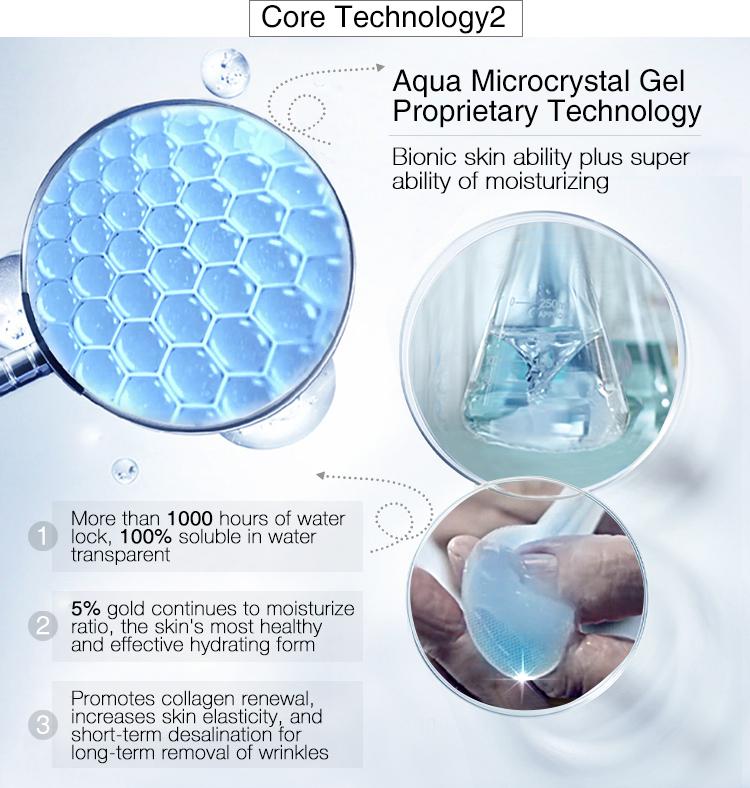Aqua Microcristalline Gel resserrer la peau soins corée v ligne masque oem masque de soins de la peau
