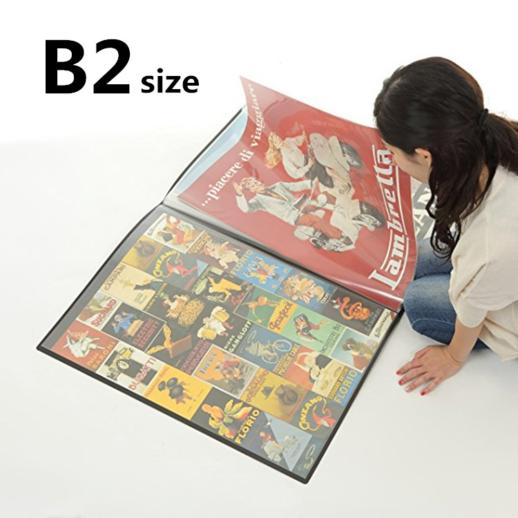 De Top Selling Amazon bestandsmap B2 size PP Poster Map