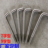 Factory .lowest price J / L / U / V Shaped Foundation Anchor Bolts