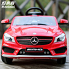 License Ride on toy car CLA45 AMG remote control car new car
