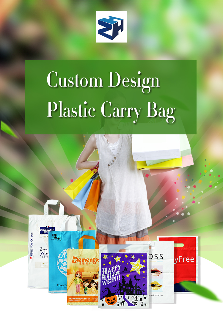 Custom Design Logo Printing biodegradable Shopping Carrying Plastic Bag