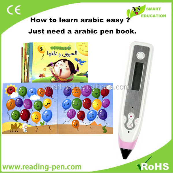 Reading Pen with English Zone books for children with screen mp3 learn english