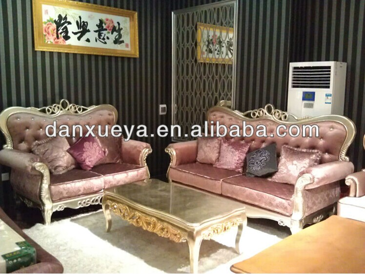 Cane Sofa Set Pricesofa Furniture Price List