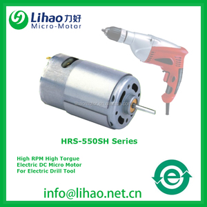 RS 550 High Torque High RPM Electric Tool RC Boat Car Toy Brushed Electric 12V Micro DC Motor
