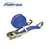 /product-detail/factory-supply-lashing-belt-tie-down-ratchet-60574830560.html