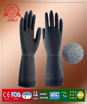 Glove samples