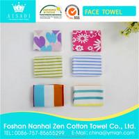 Alibaba cheap microfiber printing bath towel 400gsm with soft textile