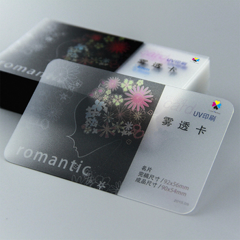 wholesale cheap best quality embossing double sided pvc clear frosted transparent plastic business cards with logo