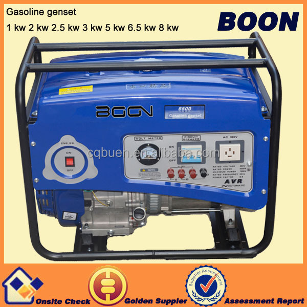 Honda generador de gasolina port til 220 v generadores de - Generador de gasolina ...